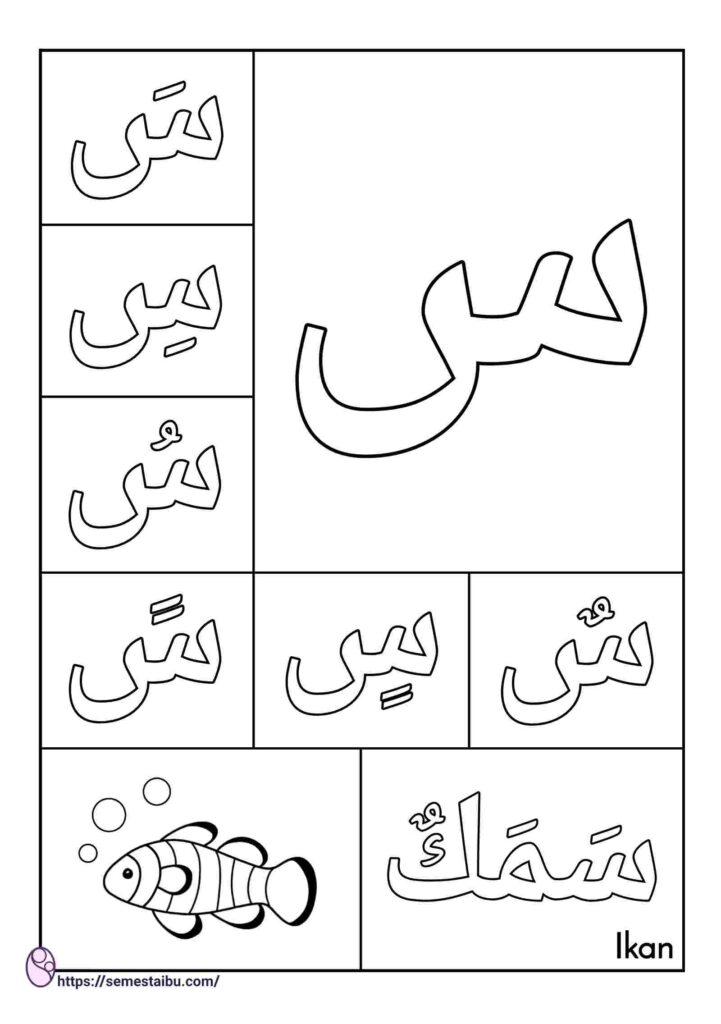 Mewarnai hijaiyah