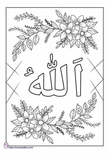 Gambar Mewarnai Kaligrafi Untuk Anak Tk Paud Sd Free Download