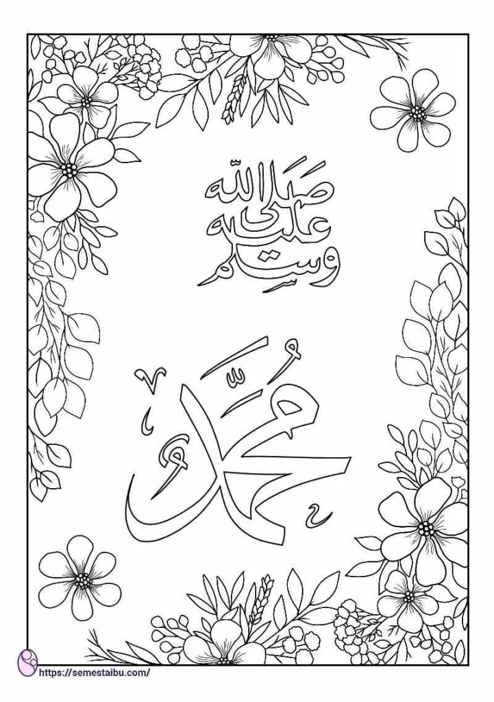 gambar mewarnai kaligrafi sederhana
