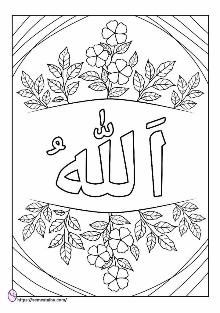 gambar mewarnai kaligrafi untuk anak tk sd