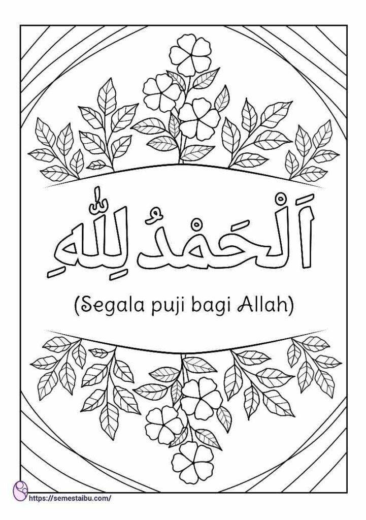 mewarnai kaligrafi tk paud sd