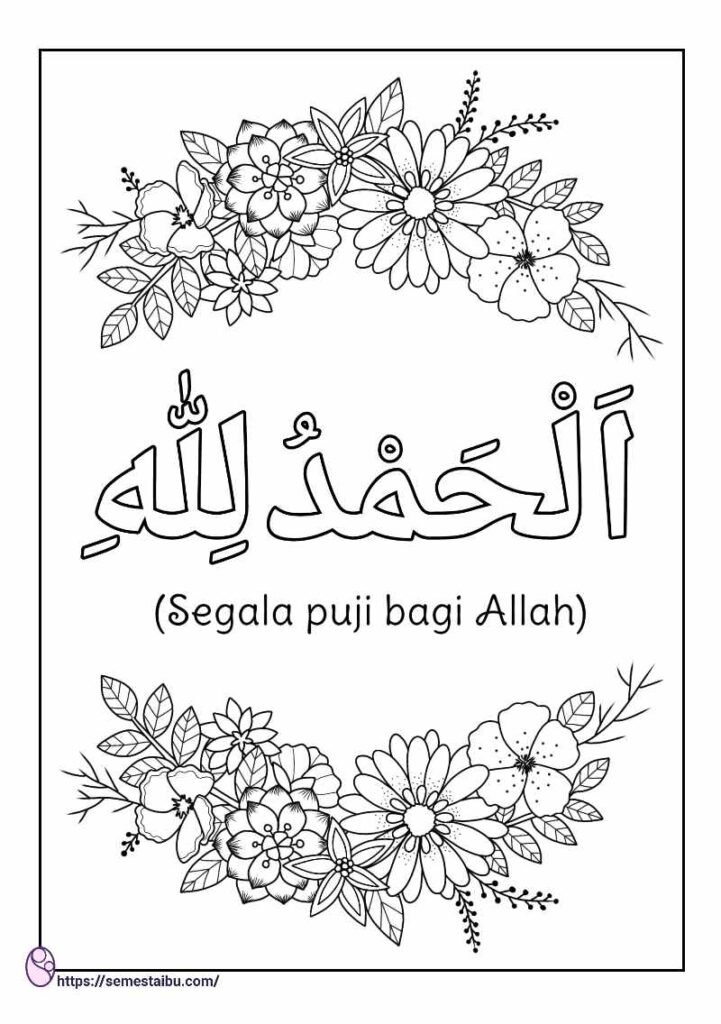 mewarnai kaligrafi untuk anak sd