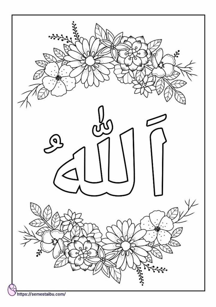 lembar kerja anak tk - gambar mewarnai kaligrafi