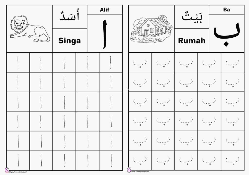 lembar kerja anak tk - menulis huruf hijaiyah