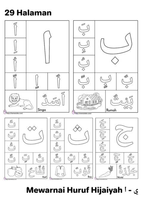 Mengenal dan mewarnai huruf hijaiyah