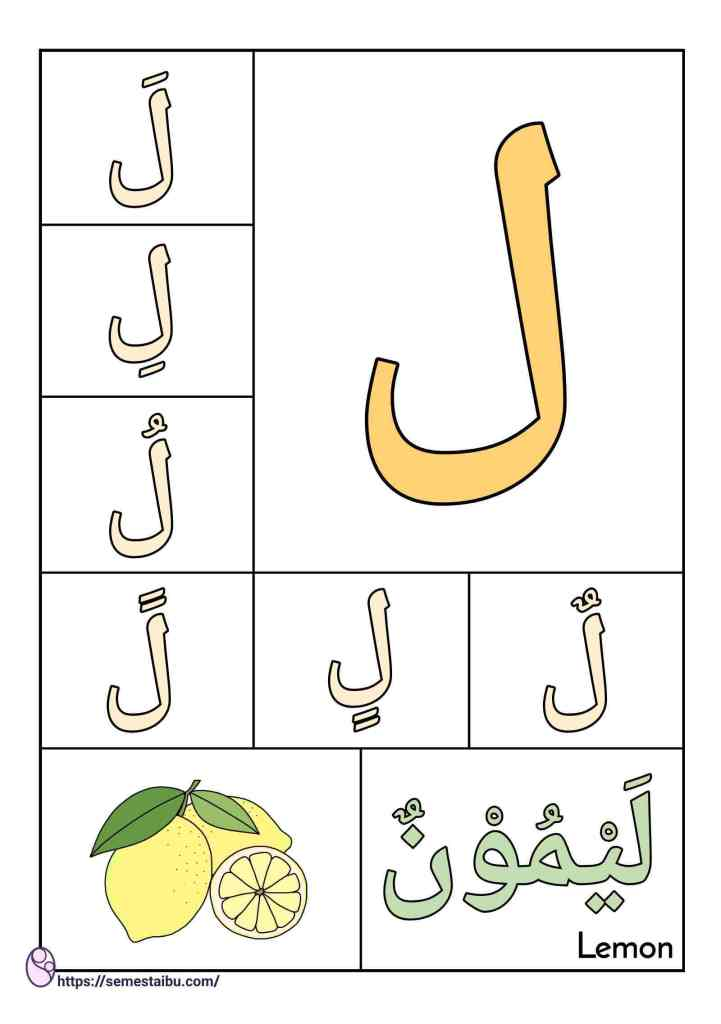 huruf-hijaiyah-flashcard-pdf-anak-printable