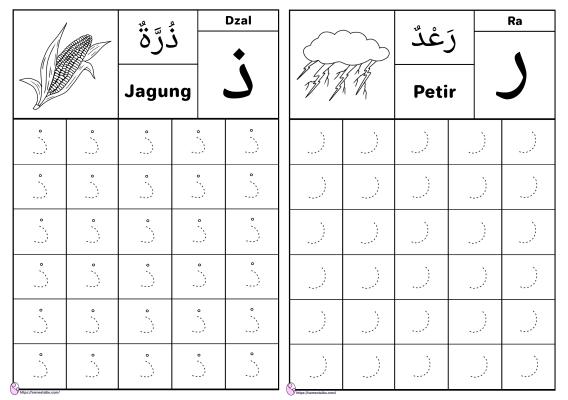 Menebalkan huruf hijaiyah - dzal ro