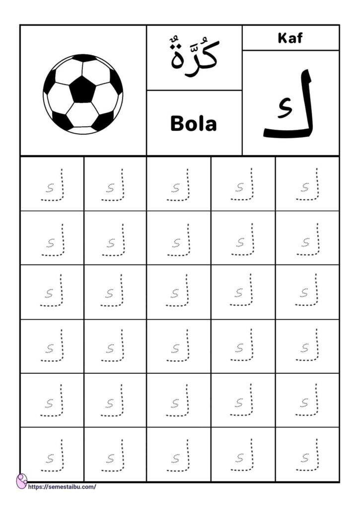 Menebalkan huruf hijaiyah - kaf