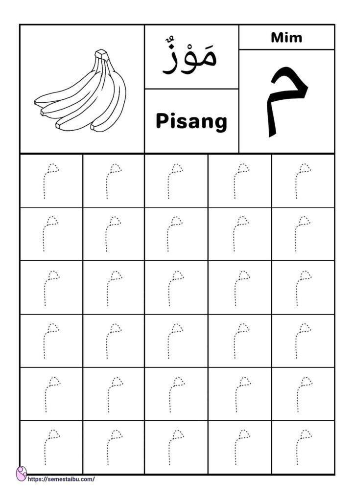 Menebalkan huruf hijaiyah - mim